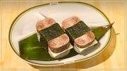 Mystery Meat Sushi