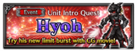 Unit Intro Hyoh