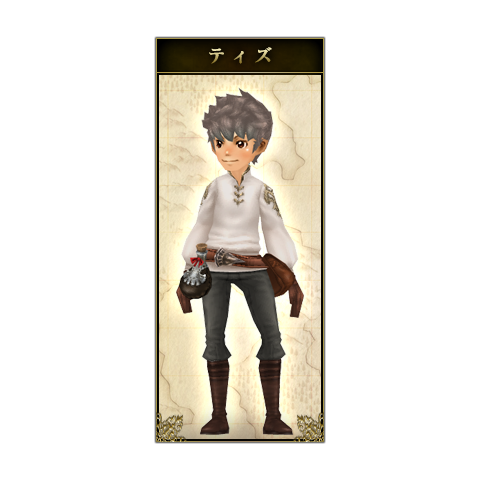 An avatar dressed as Tiz from the Square-Enix Members Virtual World.