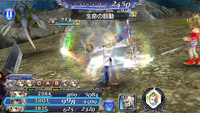 DFFOO Pulse of Life