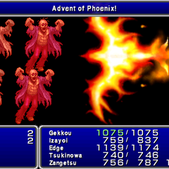 Ultimate Art: Advent of the Phoenix.