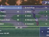Final Fantasy Dimensions command abilities