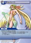Siren2 TCG