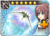 DFFOO Faerie's Bow (XIII)+