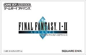 File:FF1&2Advance Japan boxart.jpg