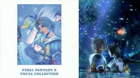 FFX Vocal Collection 10 - All The Way