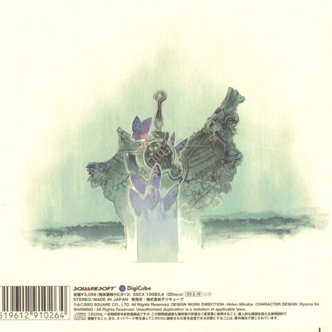 Back of the album cover.