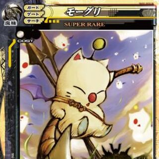 Front of Moogle's card for <i>Lord of Vermillion 2</i>.