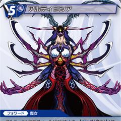 <i>Final Fantasy VIII</i> trading card.