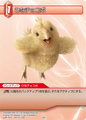 1-016u - Chocobo Chick TCG.png
