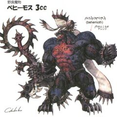 Concept art of a Pulse Behemoth from <i>Final Fantasy XIII</i>.