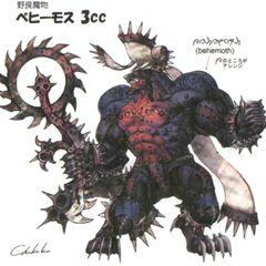 Концепт-арт Бегемота Пульса из <i>Final Fantasy XIII</i>.