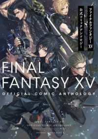 FFXV-Official-Comic-Anthology