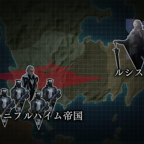 Niflheim controla a maior parte do mundo, menos o Reino de Lucis no nordeste.