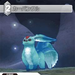 Carbuncle's <i>Final Fantasy XI</i> trading card.