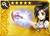 DFFOO Asura's Rod (IX)