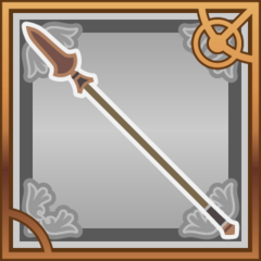 Bronze Spear in <i><a href=