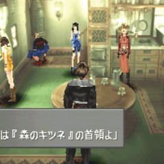 The Japanese dungeon image for Presidential Train in <i><a href=