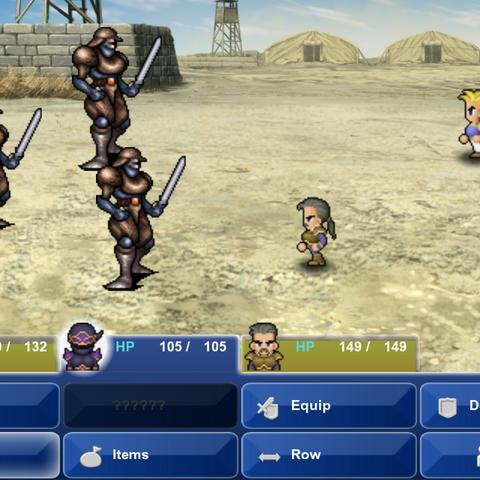 Soldier x3 (PC)