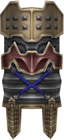 File:KaiserShield-ffxii.png