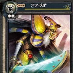115. Pharaoh