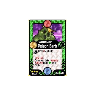 033 Poison Barb