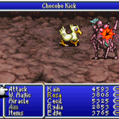 Chocobo Kick
