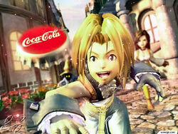 FFIX coke commercial