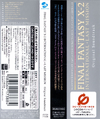 FFX-2 ILE OST Obi