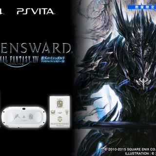 The limited edition <i>Heavensward</i> themed PS4, PS Vita, and PS TV.