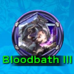Dullahan (Bloodbath III).