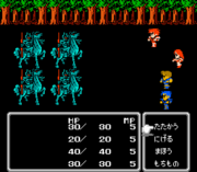 Final Fantasy II JAP Battle