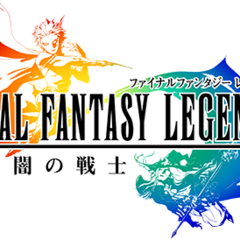 Final Fantasy Legends: Hikari to Yami no Senshi