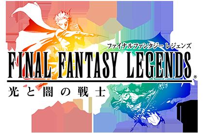 File:Final Fantasy Legends Logo.png