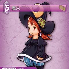Magus trading card (Thunder).