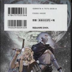 Каин и Голбез на обратной стороне обложки новеллизации <i>The After Years</i>.