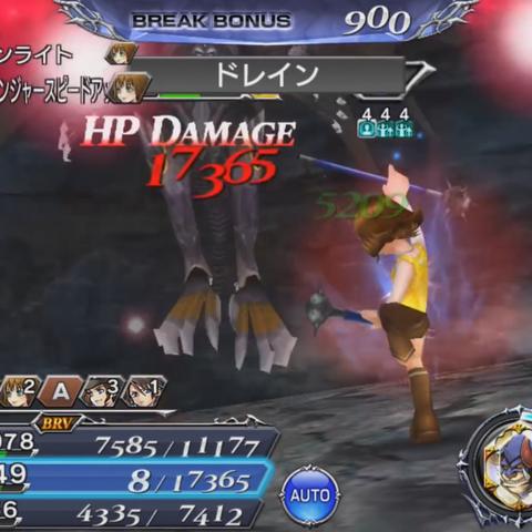 Magic (Final Fantasy VIII) | Final Fantasy Wiki | FANDOM