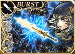 DFFOO Sun Blade (I)