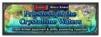 FFBE Event Priestess of the Crystalline Waters