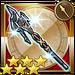 FFRK Dragon Lance FFIII