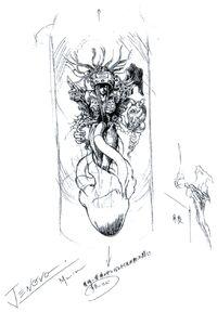 Nibel Reactor Jenova FFVII Sketch 1