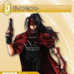 Trading card of Vincent's Nomura artwork.