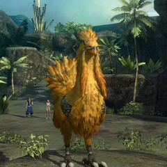 Normal yellow chocobo.