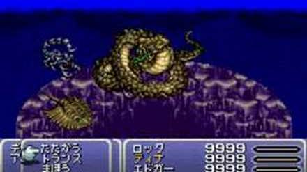 Final Fantasy VI Advance Esper - Midgardsormr