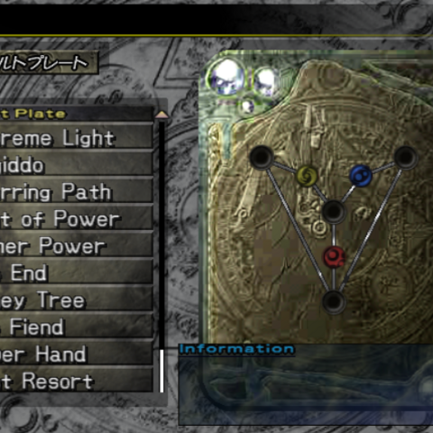 The Garment Grids menu (PS2).