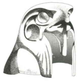 Glass Mask.