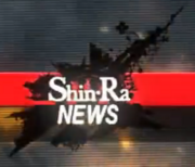 Shinra News Logo