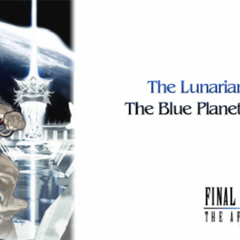 Lunarian's Tale screen (PSP).