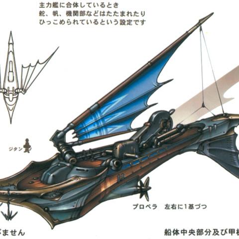 Concept art from <i>The Art of Final Fantasy IX</i> book.