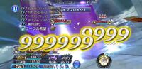 DFFOO Rough Divide